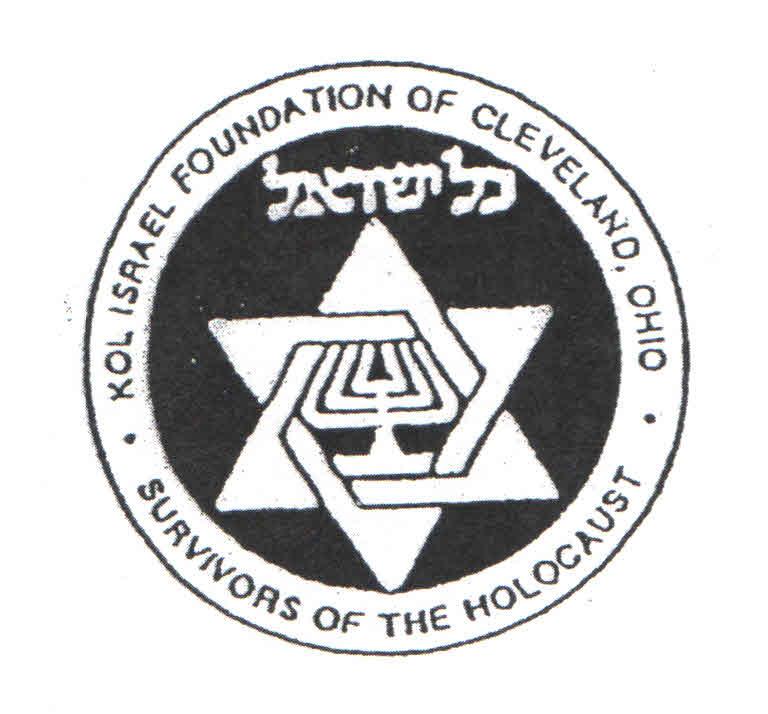 kol israel logo