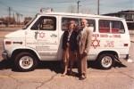 1981 Cleveland Ohio