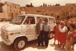 1981 Israel (640x428)