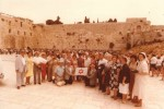 1981 Israel Kol Israel Cleveland Ambulance at Western Wall (640x430)