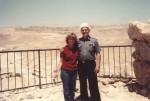 1981 Summer Israel (640x432)