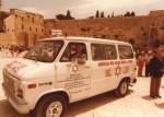 1981 ambulance (640x459)