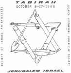 1968 Tabirah
