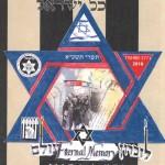 2010 Kol Israel Memorial
