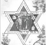 2012 Yom Hashoah Back cover