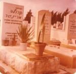 Karola Maringer-Grubner nee Hennenberg grave in Israel