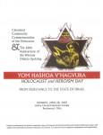 2003 Yom Hashoa