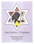 2001 Yom Hashoa