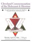 2006 Yom Hashoa